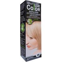 Belita Color Lux Бальзам оттеночный тон 20 Бежевый 100 мл