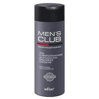 Belita Mens Club Гель для умывания с микрогранулами ежедневное очищение 200 мл