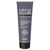 Belita Mens Club Крем для лица Ежедневный уход для всех типов кожи 75 мл