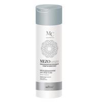 Belita MEZOcomplex Мезодемакияж для лица и век Мягкое очищение 200 мл