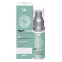 Belita MEZOcomplex Мезокрем для лица ночной 40+ Интенсивное омоложение 50мл