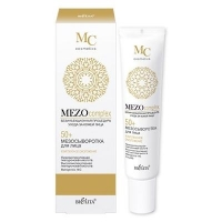 Belita MEZOcomplex Мезосыворотка для лица 50+ Комплексное омоложение 20 мл