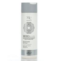 Belita MEZOcomplex Мезотоник для лица Оптимальное увлажнение 200 мл