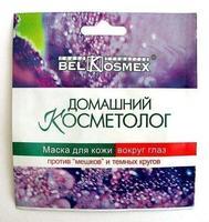 BelKosmex Домашний косметолог маска для кожи вокруг глаз против мешков и темных кругов 3 г