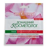 BelKosmex Домашний косметолог маска для проблемных зон лица с аминокислотами 10 г