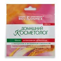 BelKosmex Домашний косметолог маска интенсивное увлажнение с гиалуроном 26 г