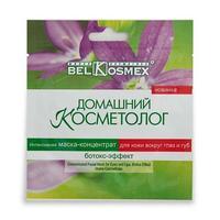 BelKosmex Домашний косметолог маска концентрат интенсивная ботокс для кожи вокруг глаз и губ 10 г