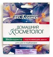 BelKosmex Домашний косметолог маска корректор подтягивающая для шеи и подбородка 13 г