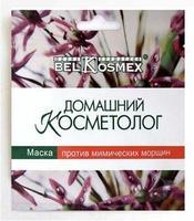 BelKosmex Домашний косметолог маска против мимических морщин 26 г