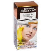 BelKosmex Домашний косметолог сыворотка вокруг глаз с коллагеном и днк молок рыб 30 г