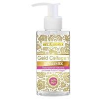 BelKosmex Gold Collagen демакияж безупречная чистота 150 г