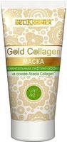 BelKosmex Gold Collagen маска с моментальным лифтинг эффектом 80 г