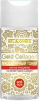 BelKosmex Gold Collagen тоник мицеллярный мягкое очищение 150 г