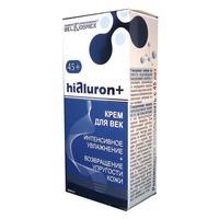 BelKosmex Hialuron+ крем для век интенсивное увлажнение и возвращение упругости кожи 15 г