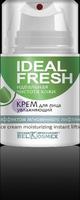 BelKosmex Ideal Fresh крем для лица увлажняющий 50 г