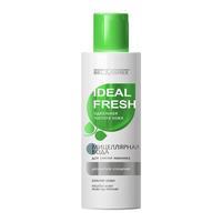 BelKosmex Ideal Fresh мицеллярная вода для снятия макияжа 150 мл