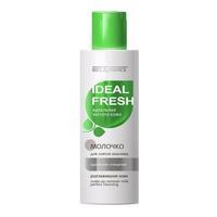 BelKosmex Ideal Fresh молочко для снятия макияжа 150 г