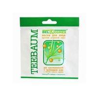 BelKosmex Teebaum маска для чувствительной и проблемной кожи с маслом чайного дерева 26 г