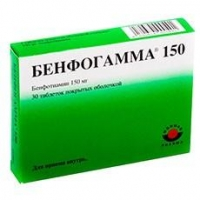Бенфогамма 150 таблетки покрыт.об. 30 шт.