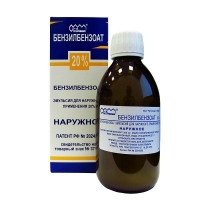 Бензилбензоат эмульсия 20% , 200 г