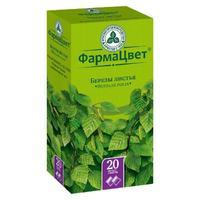 Березы листья фильтрпакетики 1,5 г, 20 шт.