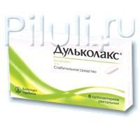 Дульколакс свечи ректальные 10 мг, 6 шт.