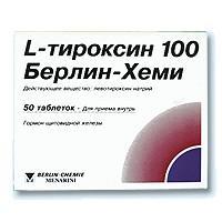 Л-тироксин 100 берлин-хеми 100мкг таб. х50 (r)
