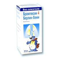 Бромгексин 4 берлин-хеми микстура 4 мг/5 мл, 60 мл