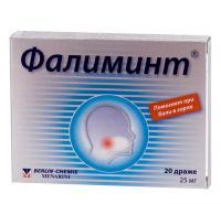 Фалиминт драже, 20 шт.