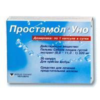 Простамол уно капсулы 320 мг, 30 шт.