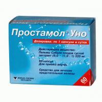 Простамол уно капсулы 320 мг, 60 шт.