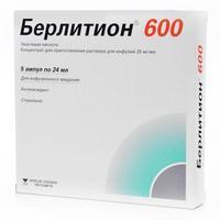 Берлитион 600 ампулы 600 мг, 24 мл, 5 шт.