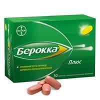 Берокка плюс таблетки, 30 шт.