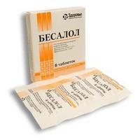 Бесалол таблетки, 6 шт.