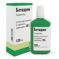 Бетадин раствор для местного и наружного применения 10% (флакон-капельницы полиэтиленовые) 120мл №1