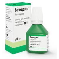 Бетадин р-р для местн. и наруж.применения 10% флак 30 мл