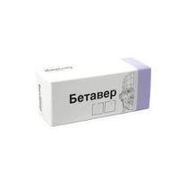 Бетавер таблетки 16 мг, 30 шт.