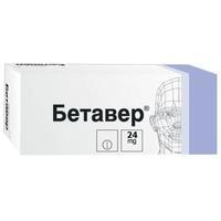 Бетавер таблетки 24 мг, 30 шт.