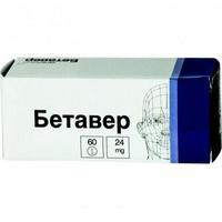 Бетавер таблетки 24 мг, 60 шт.