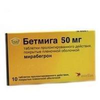 Бетмига таблетки покрыт.плен.об. пролонг. 50 мг 10 шт. упак.
