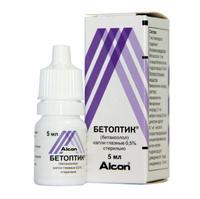 Бетоптик глазные капли 0.5% , 5 мл