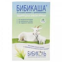 Бибикаша каша рисовая на козьем молоке с 4 месяцев 200 г