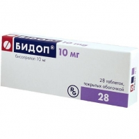 Бидоп таблетки 10 мг, 28 шт.