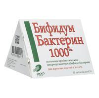 Бифидумбактерин 1000 таблетки 0,3 г, 30 шт.