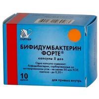 Бифидумбактерин форте капсулы 5 доз , 10 шт.