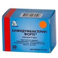 Бифидумбактерин форте капс. 5 доз №30