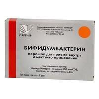 Бифидумбактерин пакетики, 5 доз, 10 шт.