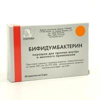 Бифидумбактерин пакетики, 5 доз, 30 шт.