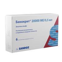 Бинокрит шприц 20000 ЕД, 0,5 мл, 6 шт.