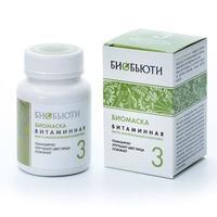 БиоБьюти Биомаска 3 витаминная для лица 50 г